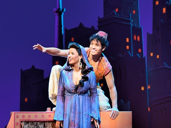 Aladdin at New Amsterdam Theatre